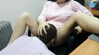 Boss eats his secretary's juicy pussy instead of lunch and makes her cum